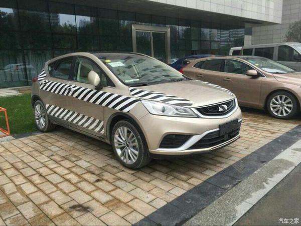 吉利最新车标帝豪将推SUV版 售价低于博越高清图片