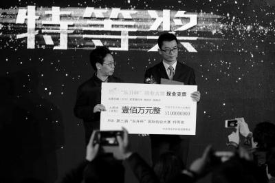 北京创业_创业真人秀北京开选