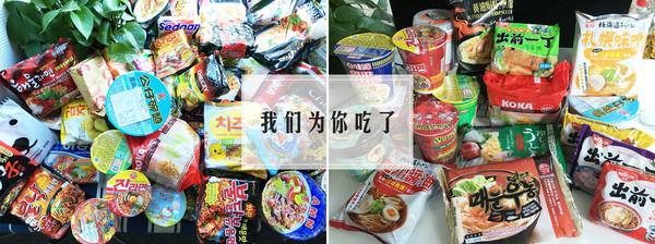可口海鲜味快熟面_全球67个牌子230种方便面,我们用中国人的胃吃遍了!