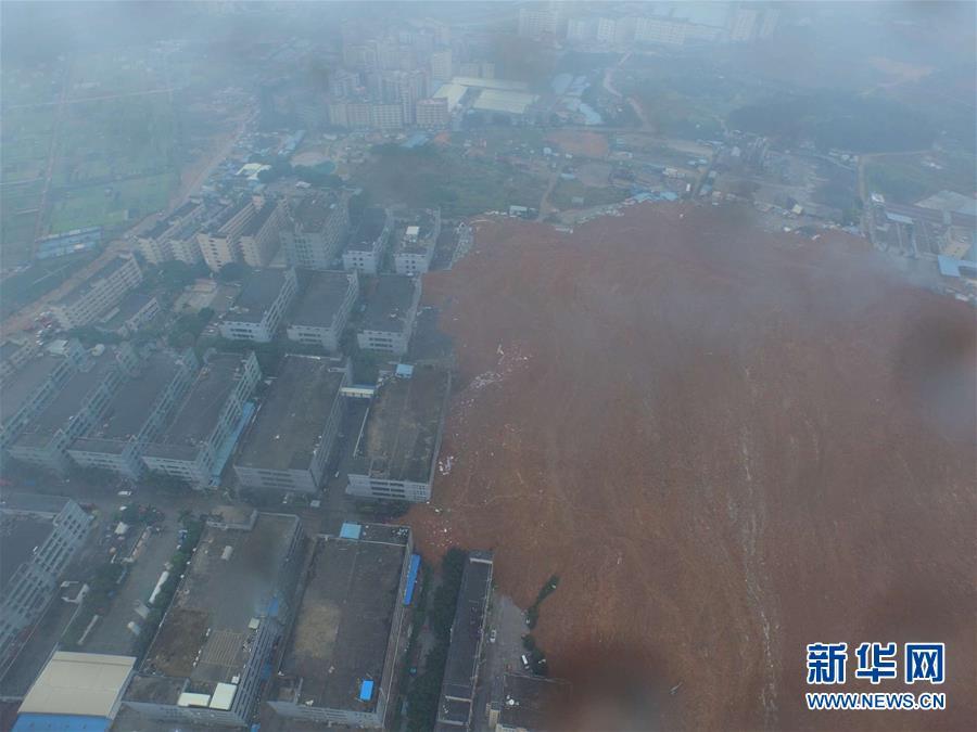 这是12月20日航拍的事故现场。 新华社发