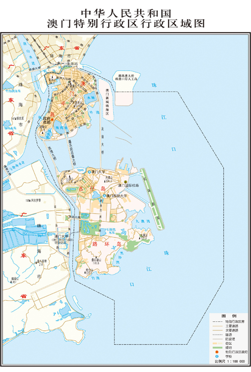 图表:中华人民共和国澳门特别行政区行政区域图。新华社发