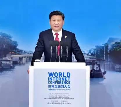 国家主席习近平出席开幕式并发表主旨演讲