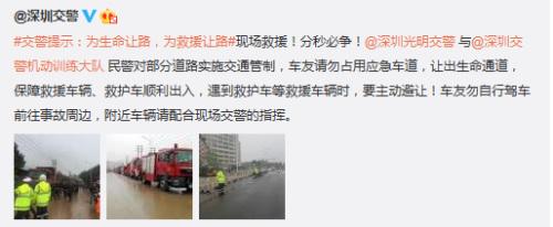 中新网12月21日电 12月20日11时40分左右,广东深圳市光明新区凤凰社区恒泰裕工业园发生山体滑坡,附近西气东输管道发生爆炸。截至12月21日6时,共有91人失联,其中59名男性,32名女性。