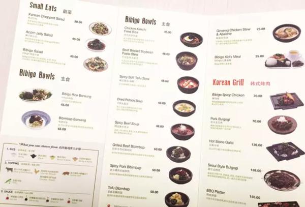 需要中英文对照的西餐菜谱!