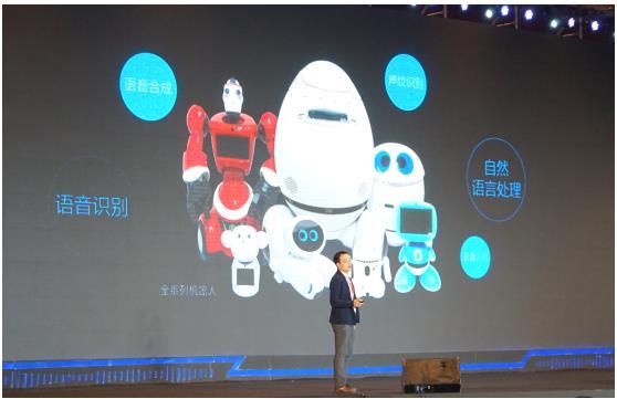 刘颖博受邀科大讯飞2015发布会演讲