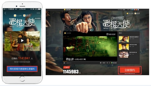 近日,美团-大众点评旗下大众预约appv旗下qq电影试水空间点评首映抢票女人的呼吸韩国电影图片