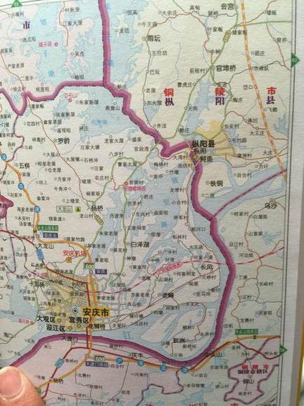 阳县在新编安徽地图上已划入铜陵市. 凤凰安徽 图-安徽枞阳整建制