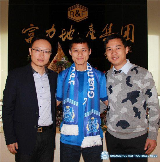 俱乐部总经理章彬、新援陈志钊、俱乐部副董事长黄盛华