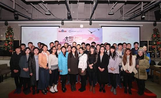 创业网名_飞鱼科技姚剑军:创业路上永不变的是创新