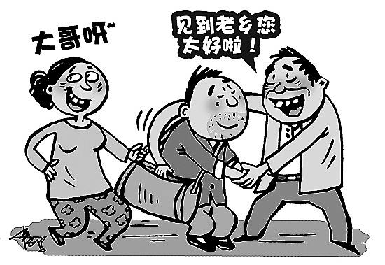 动漫 简笔画 卡通 漫画 手绘 头像 线稿 550_379