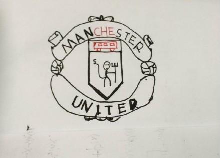 有个微信好友把穆里尼奥执教曼联的队徽都画好了……名字图片