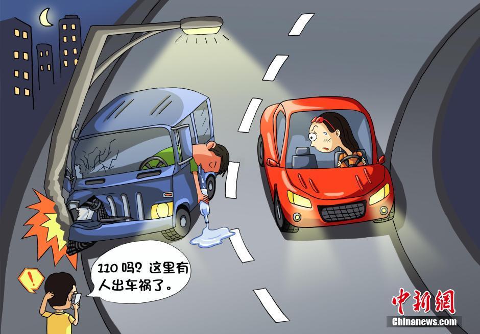 醉駕,超速,超載,禮讓斑馬線等內容組成的漫畫走紅,被公安部要求在全國