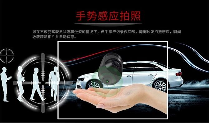 米家行车记录仪是深圳米家互动网络有限公司研发的一款实现手机无线互联的智能行车记录仪。车主在开车途中,如果发现路面有违法行为,即可通过手势感应,在记录仪底部轻轻挥手就可以记录下车外情景,并可及时将拍摄的照片分享至微信、微博等社交软件。