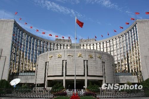资料图:中国人民银行。
