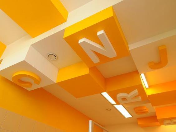 幼儿园楼道墙面布置 幼儿园楼道墙面布置相关资料