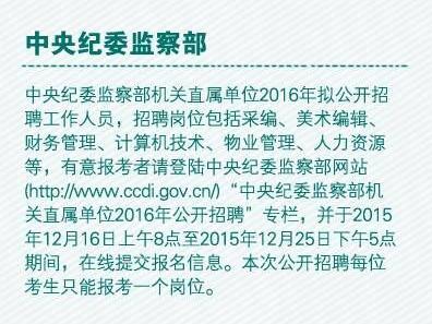 国企招聘_青岛市率先建成国有企业招聘信息公开发布平台