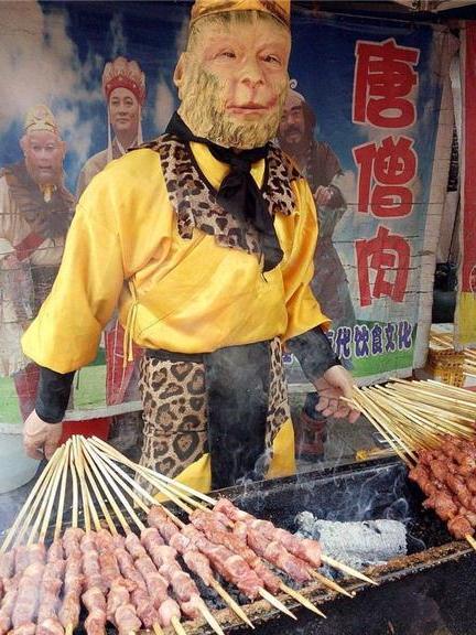 这是个迷怎么做_这10位老板,你们在济南真的是来卖美食的吗?!