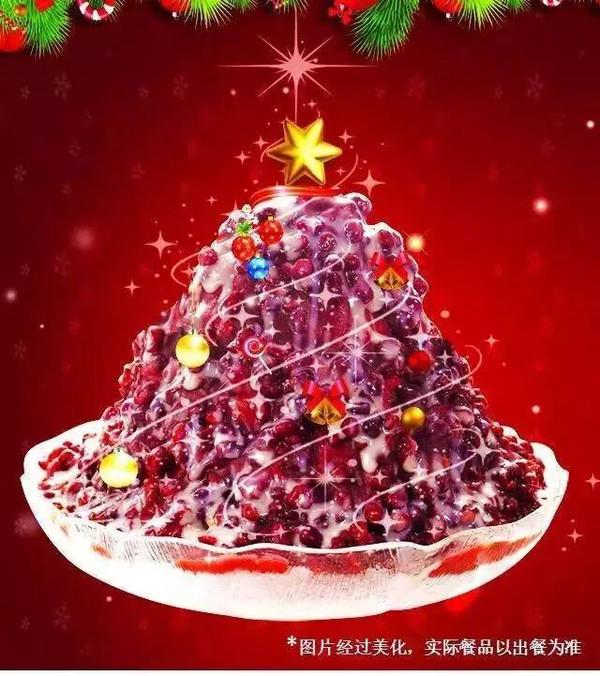 50万红包和千杯星巴克免费送还帮你实现圣诞心愿 却不是圣诞老人