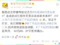 《搜狐视频综艺饭片花》《了不起》停播惹争议 冠名商损失过亿问责