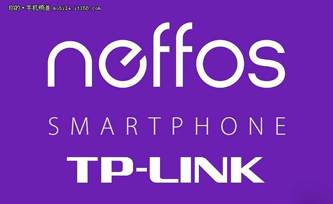 12月23日,TP-Link对外宣布,将于明年的2月份正式进入智能手机市场,并启用全新的智能手机品牌Neffos。TP-Link表示,Neffos品牌的发布将公司业务从路由器、智能家居系统、云系统拓展到智能手机市场<b
