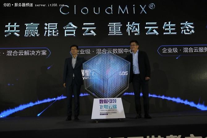 阿里云总裁孙权(左)、万国数据董事长兼首席执行官黄伟(右)宣布战略合作