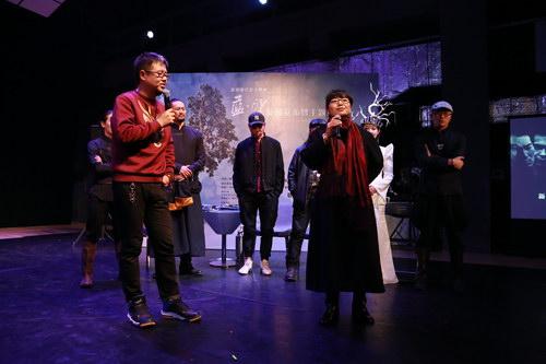 歌唱表演艺术家殷秀梅讲话