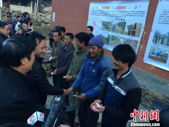 中国首个农房地震巨灾保险实现理赔。 杨谨语 摄