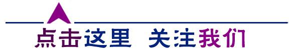 开杯乐海鲜面_李晨《爸爸快长大》23-24集剧情电视剧1-30集全集剧情介绍大结...