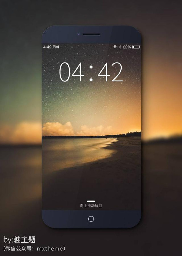 6buE6Imy5Lmx5Lym55S15b2x572R_星辰大海壁纸适配魅族手机