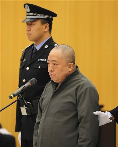 昨天,金复活在北京市三中院受审。法院供图