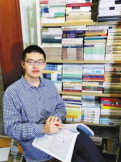 高三学生出版40万字宋史著作 或史学名家点赞