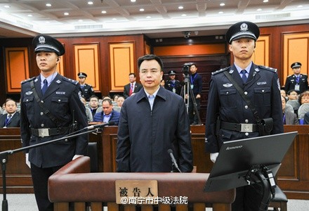 南宁市中级人民法院官方微博