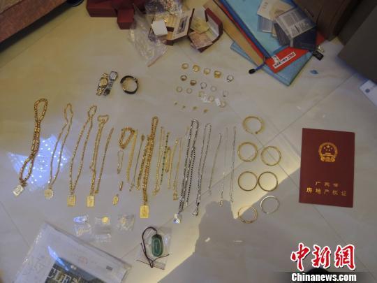 肇庆清远警方缴获的赃物。