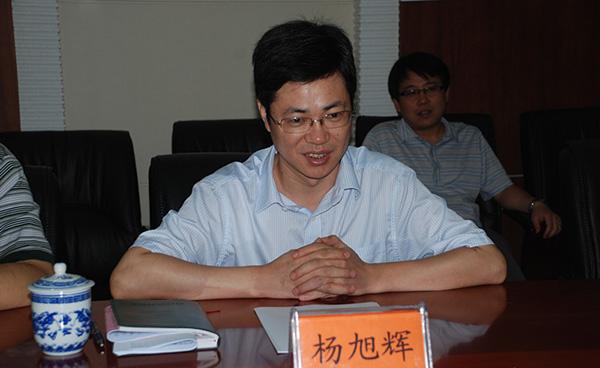北京发改委委员杨旭辉拟任副主任