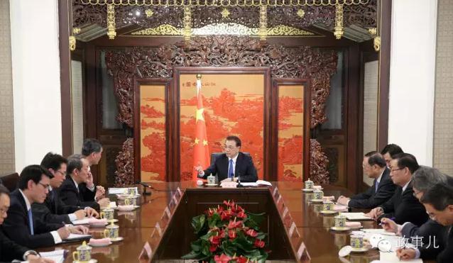 香港澳门特首进京述职 有哪些惯例和特例