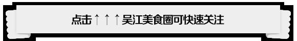 昆山海鲜自助餐_圣诞节忘记订餐厅?吴江及周边20家酒店自助餐厅随便选!