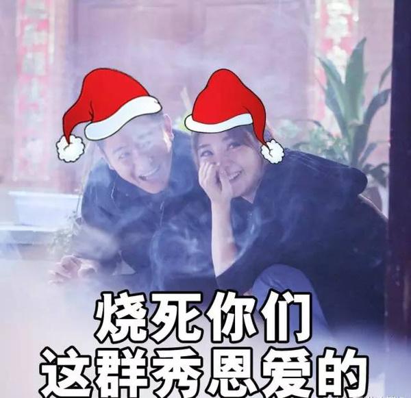 柳岩圣诞表情包&圣诞快乐!图片