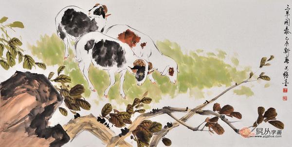 国画大师王文强动物画作品《三羊开泰》作品来源:易从网