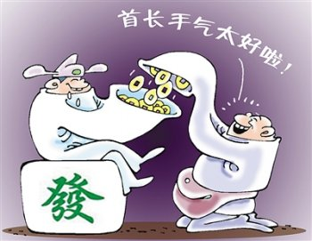 偏财运好,春节打牌手气最好的三大生肖图片