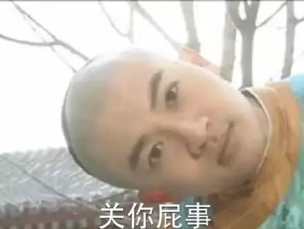 这次轮到郭富城对王思聪新女友哈哈哈哈了
