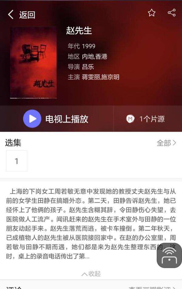 十大禁影片观看_中国禁播电影-电影天堂
