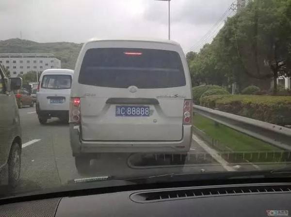 靓号车牌都在谁手上 中国最贵车牌是哪块图片