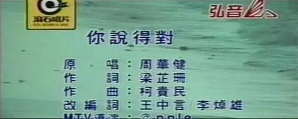 """王思聪要改名""""国民老板""""了,因为他签下了国民岳"""