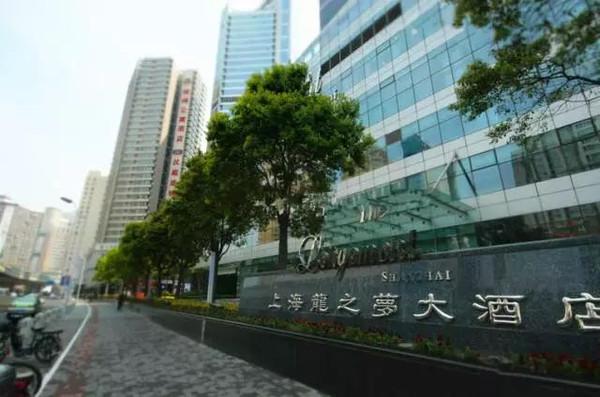 上海龙之梦大酒店_给老板明示暗示,挑一个吧~ 1,上海龙之梦大酒店 皇朝尊会 推荐理由