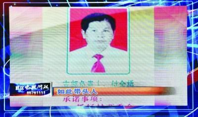 记者蒋太旭 朱波