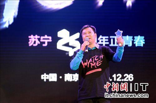 """中新网12月27日电 26日晚,""""苏宁25周年青春宣言""""战略发布会在南京大学体育馆举行。这更像一场饱含百分百娱乐元素的综艺晚会:孟非、伊一、刘力扬等明星嘉宾,以及苏宁员工、合作伙伴等,以两小时不间断的精彩演出,让现场3000余名观众及PPTV网友,感受到了苏宁年轻自信、充满活力的互联网新形象。"""