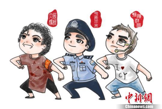 """材料图:2015年8月,""""安全北京""""向广阔网民推行了由北京市公安局局内民警首创描绘的""""旭日大众""""和""""西城大妈""""卡通形象。"""