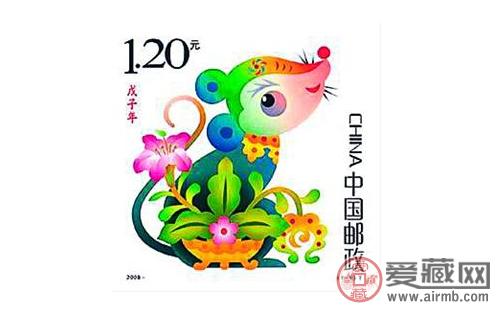 12生肖鼠年邮票的收藏行情