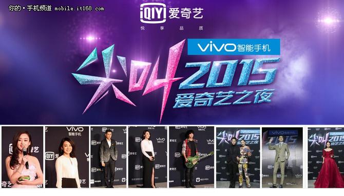 5亿冠名湖南卫视的《快乐大本营》节目,所以湖南卫视当家主持人何灵在