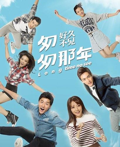 搜狐视频关于网剧《匆匆那年》之权利声明